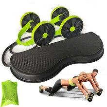 AB колеса ролик растягивающийся эластичный абдоминальное сопротивление Тяговая Веревка Инструмент AB ролик для тренировки мышц живота