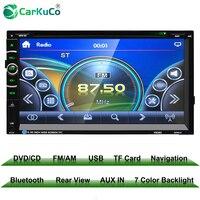 7 дюймов Сенсорный экран автомобильное радио стерео VCD dvd проигрыватель gps навигации Поддержка заднего вида Камера Bluetooth/USB/SD/MP3/FM/AUX IN/MP5