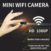 Soutien 64G mermory carte vidéo enregistrement caméscope sans fil mini taille caméra de travail 6 heures une fois avec fonction de détection de mouvement