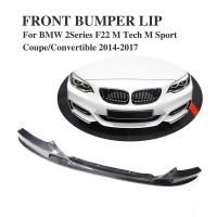 Car Accessories Carbon Fiber Front Bumper Lip Chin Spoiler Apron for BMW 2Series F22 M Tech M Sport Coupe Convertible 2014 2017