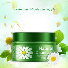 BIOAQUA Natural Chamomile Sleeping Mask Cream Essence Deep Moisturizing Hydrating Whitening Essence Whole Face Care