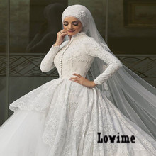 Luxury Modest Long Sleeves Lace Wedding Dress Beads with Buttons Front Hijab Muslim Wedding Dress Robe De Maraige