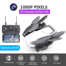 2018 New D8 Drone With HD 1080P Wifi Camera Quadrocopter Hovering FPV Quadcopters 5MP Folding RC Helicopter toy for boy