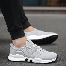 LAIDILANGTU new mens flying woven mesh shoes small black breathable casual fashion Superstar Sneakers