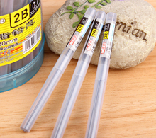 Lead automatically lead  2B 0.7 mm extra strong writing lubrication mechanical pencil for sale cheapest