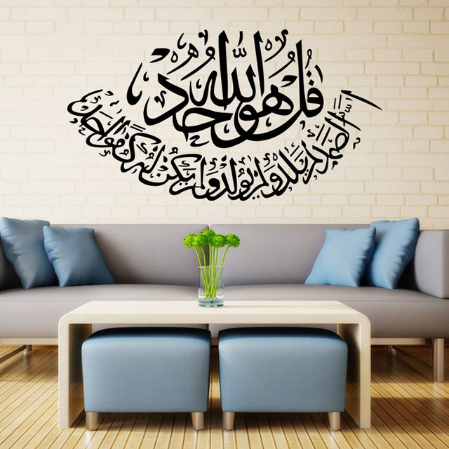 Islamic Wall Stickers Muslim Designs Vinyl Home Stickers DIY Wall Decor Art  Furniture Stickers Mural