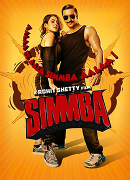 《辛巴》2018年印度喜剧,动作电影在线观看