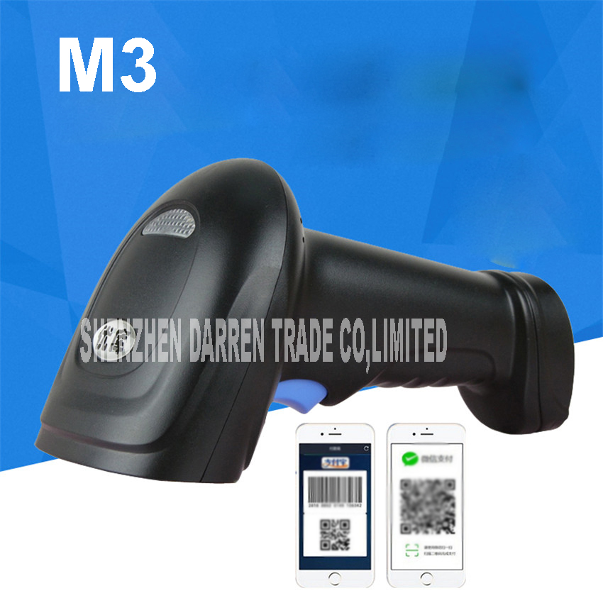 M3 two-dimensional scanning gun Alipay mobile phone WeChat payment scan code gunman two-dimensional scanning gun 5V+-0.25V 1.4W 2017 one dimensional two dimensional code wireless scanner with storage function mobile phones tablet computer screen scan