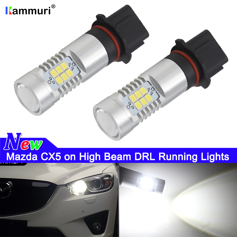 2Pcs No Error Canbus SH24W P13W 21-SMD White LED Bulbs for Mazda CX5 CX-5 2013 2014 2015 LED Driving DRL Daytime Running Lights