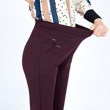 S-6XLNew на осень-зиму размера плюс Для женщин брюки для девочек модные однотонные цвет, брюки-скинни с завышенной талией, с эластичным поясом штаны для детей возрастом женские брюки-карандаш