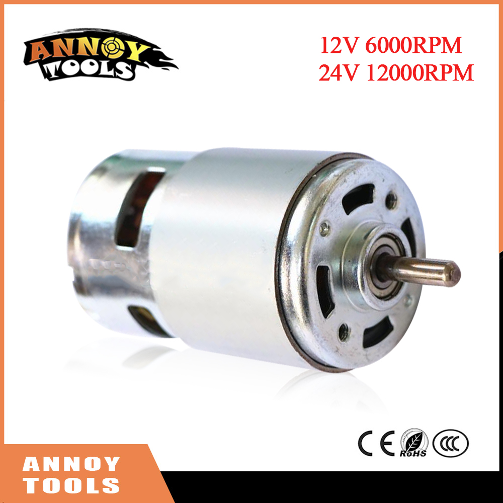 High power 12V-24V 288W Double ball DC Motor 775 Large Torque Ball Bearing Tools Low Noise DIY engraving machine accessories 775 dc motor power motor 12v13000 big model