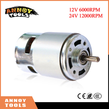 High power 12V-24V 288W Double ball DC Motor 775 Large Torque Ball Bearing Tools Low Noise