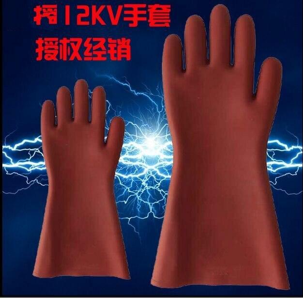 12KV high-voltage insulated gloves electrician prevent electric live working 12 kV rubber gloves  12kv live working gloves insulated high voltage insulated rubber gloves electrician specials