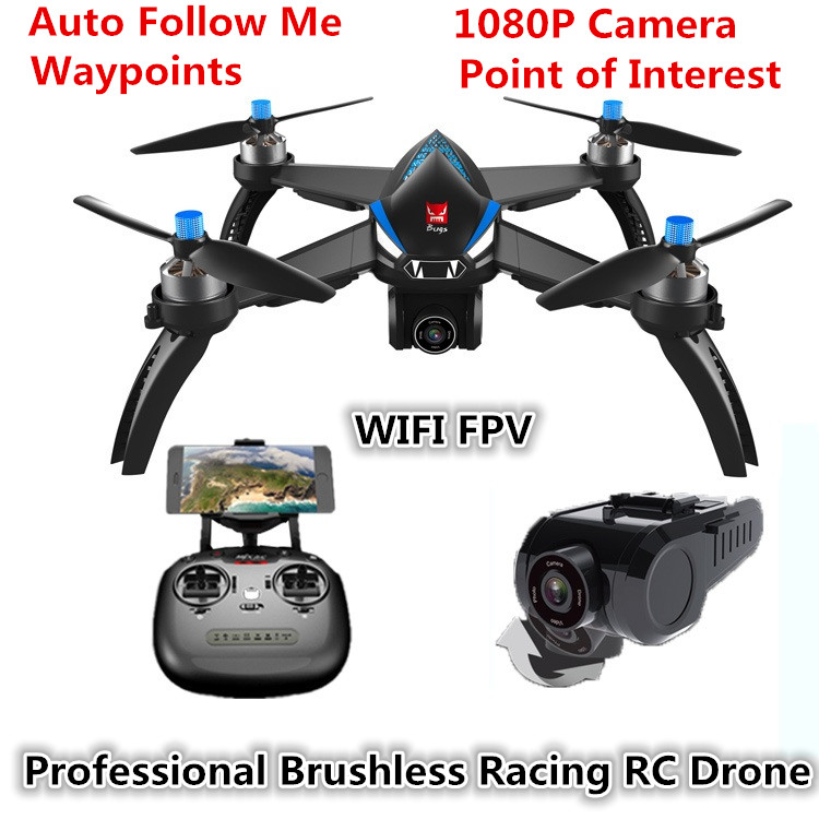 Wifi FPV <font><b>Follow</b></font> Me <font><b>GPS</b></font> <font><b>Drone</b></font> Bugs 5W brushless <font><b>drone</b></font> RTF Altitude hold headless quadcopter with 1080P 5G Wifi camera VS B2W <font><b>X183</b></font> image