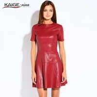 Hot Sale Women Fashion Leather A-Line O-Neck Black Dress Casual Mini Dress Short Sleeve Sexy Autumn Vestidos PU Dress 2153a