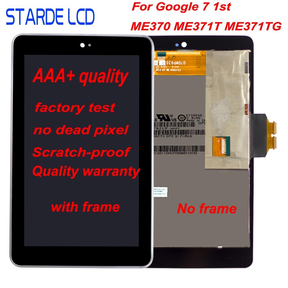 STARDE ME370 LCD pour ASUS Google Nexus 7 1st Gen 2012 ME370T ME370TG LCD écran tactile numériseur assemblée avec cadre