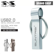 Suntrsi USB Flash Drive 64GB Metal Pen Drive USB Stick Key Chain Waterproof Pendrive USB Flash Customized Flash Drive 32GB