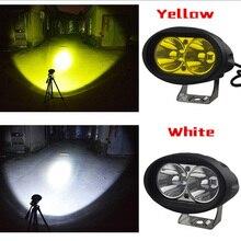20 Вт 2000lm 6500K овальной формы светодиодный автомобильный светильник вспомогательный светильник ing 12/24V Точечный светильник для внедорожного автомобиля мотоцикла CSL2018