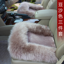 wool sing car seat mats or whole set of auto cushion covers warm pad free shipping on sale for vw polo cc passat jetta auto a4 high quality free shipping for heat seat pad jade heated pad household jade massage seat cushion for sale free shipping