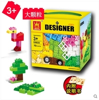 Kids DIY Toys Large Size Plastic Building Blocks Bricks Set Compatible With Lego Educational Toys For