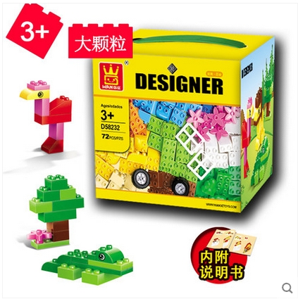 Kids DIY Toys Large Size Plastic Building Blocks Bricks Set Compatible With Lego Educational Toys For Children's Day 72pcs/set
