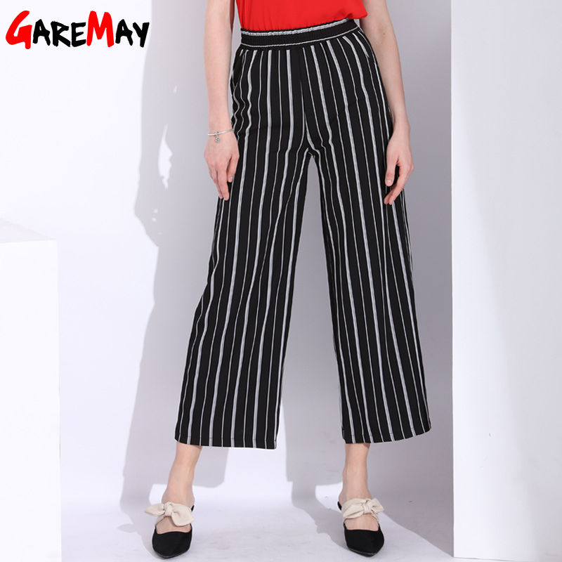 GAREMAY Loose Striped High Waist Pants Women Chiffon Wide Leg Pants Trousers Women Summer Elastic Waist Pantalon Large Femme