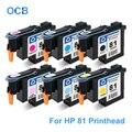 Печатающая головка для принтера HP 81 C4950A C4951A C4952A C4953A C4954A C4955A  печатающая головка для HP Designjet 5000ps 5500 5500ps