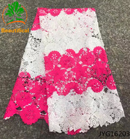 Beautifical african cord lace 2017 pink lace fabric high quality guipure lace nigerian lace fabrics for wedding dresses JYG162