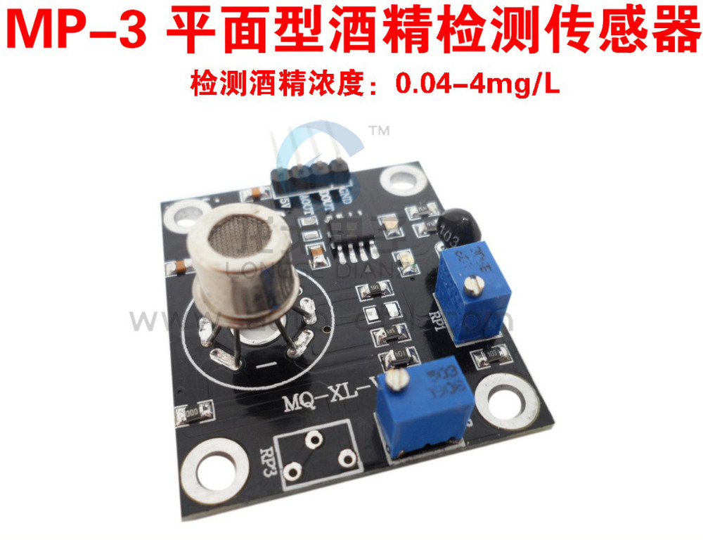 Free shipping MP-3 plane type semiconductor gas alcohol detection sensors, GAS Detection Sensor Modules high quantity medicine detection type blood and marrow test slides