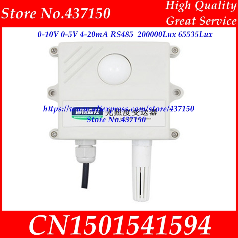 Light sensor 0 10V 0 5V 4 20mA RS485 200000Lux 65535Lux industrial  intensity illumination acquisition transmitter LCD display-in Sensors from Electronic Components & Supplies