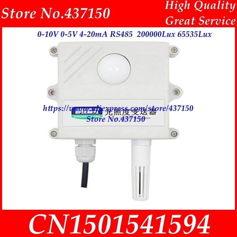 Датчик освещения, датчик 0-10В 0-5В 4-20мА RS485 200000Lux 65535Lux промышленная интенсивность освещения приемник передатчик ЖК-дисплей