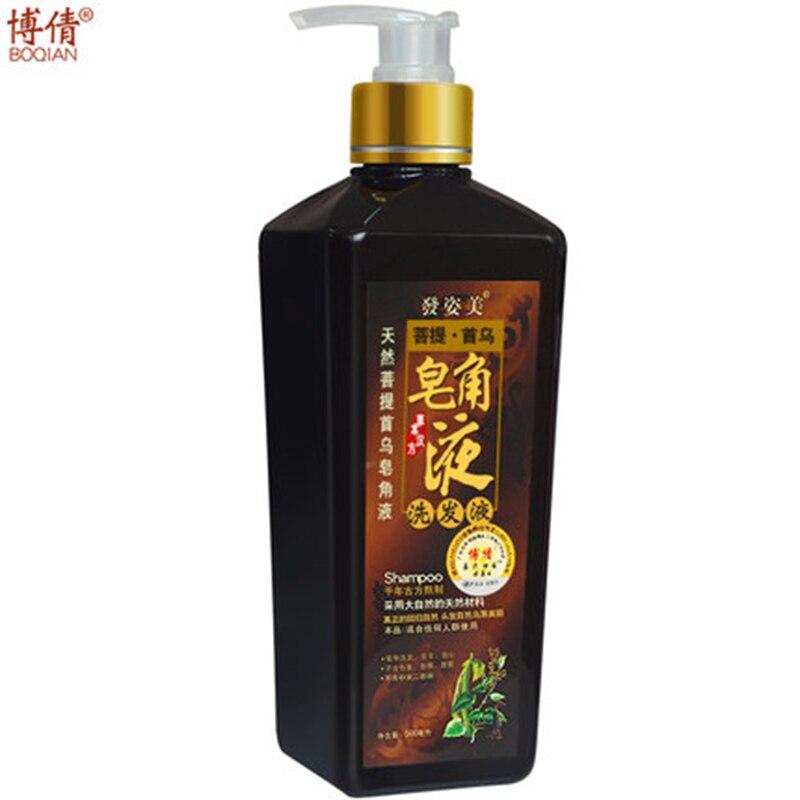 BOQIAN Natural Polygonum Shampoo Anti Dandruff Oil Control Repair Frizz Moisturiz Nourish The Scalp Professional Hair Care 500ml