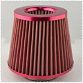 Aluminum Universal SUV Truck Car Air Intake Filter High Flow Washable Reuseable Fuel Economy Upgrades Kit 75mm