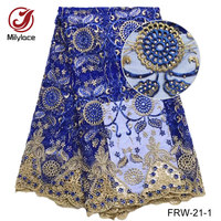 African Lace Fabric US Royal Blue African Voile French Lace Fabric With Rhinestone 5 Yards Per