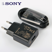 Original Sony UCH10 Fast charger Travel charger + UCB11 Cable For Sony Xperia Z3 Compact z3 plus Z1 Z2 Z3 C5 Z5 Z4 Z5P XA XP