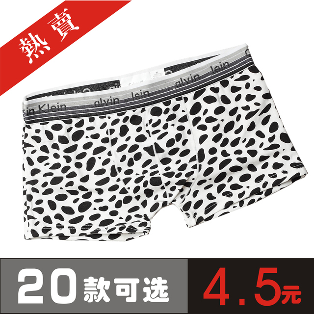 Male panties cartoon 100% men's cotton panties male comfortable u panties leopard print cow