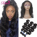 360 Lace Frontal With Bundle 8A Grade Brazilian Body Wave 3 Bundles With 360 Frontal Soft 360 Lace Frontal Closure With Bundles