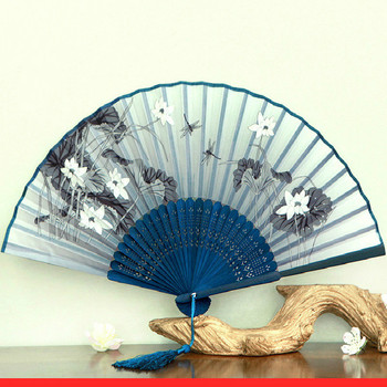 Abanico de mano plegable estilo chino japonés femenino cereza antiguo pequeño abanico...
