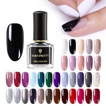 BORN PRETTY 6ml Peel Off Nail Polish Lacquer Red Color Series Art Varnish Fast Dry Manicure Long-lasting Design