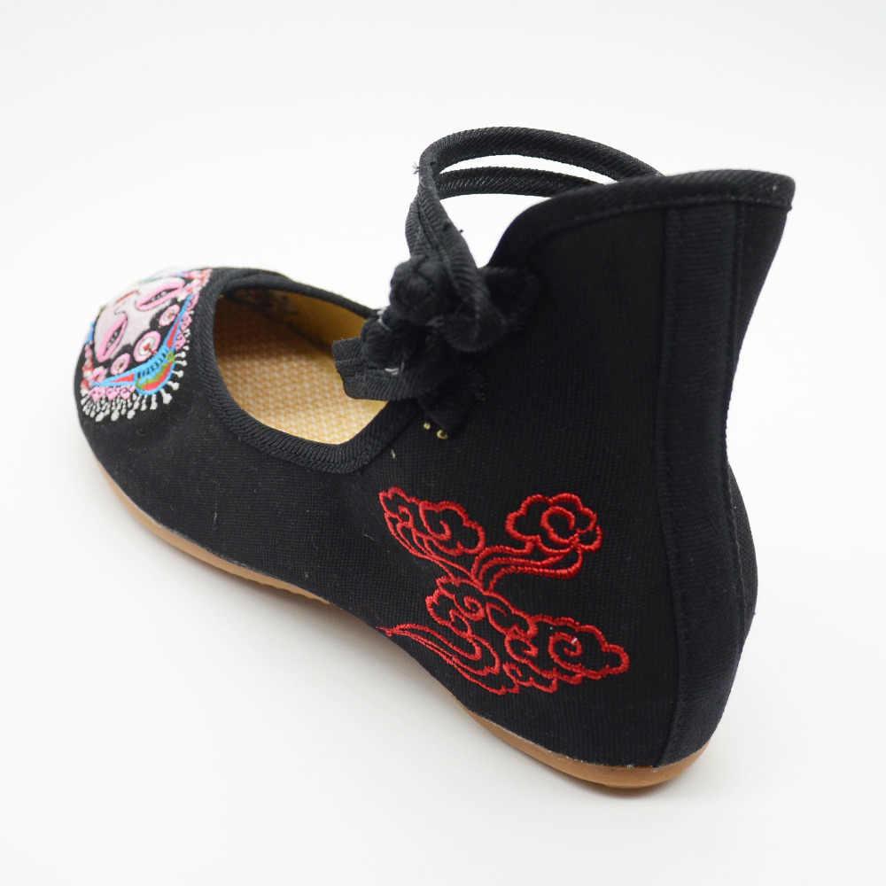 Veowalk ผู้หญิงทำด้วยมือปักกิ่งโอเปร่าปักผ้าฝ้าย Ballet Flats ข้อเท้าสบายๆเย็บปักถักร้อยผ้าใบรองเท้า
