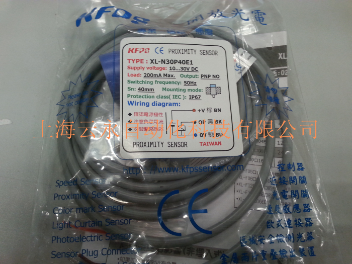 NEW  ORIGINAL XL-N30P40E1 Taiwan  kai fang KFPS twice from proximity switch turck proximity switch bi2 g12sk an6x