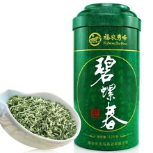 2018 Year High Quality Spring Biluochun Green Cha  Tea Chinese Features Business Gifts