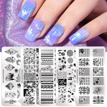 NICOLE DIARY Pineapple Coconut Nail Art Stamp Plates Summer Floral Geometric Design Stamping Template Image Printing Stencil(China)