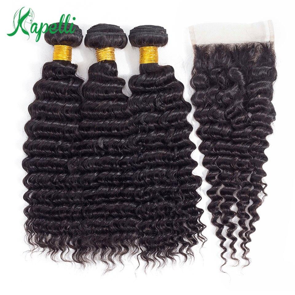 Deep Wave Bundles With Closure Brazilian Hair Weave Bundles With Closure Free Part Remy Human Hair 3 Bundles With Lace Closure