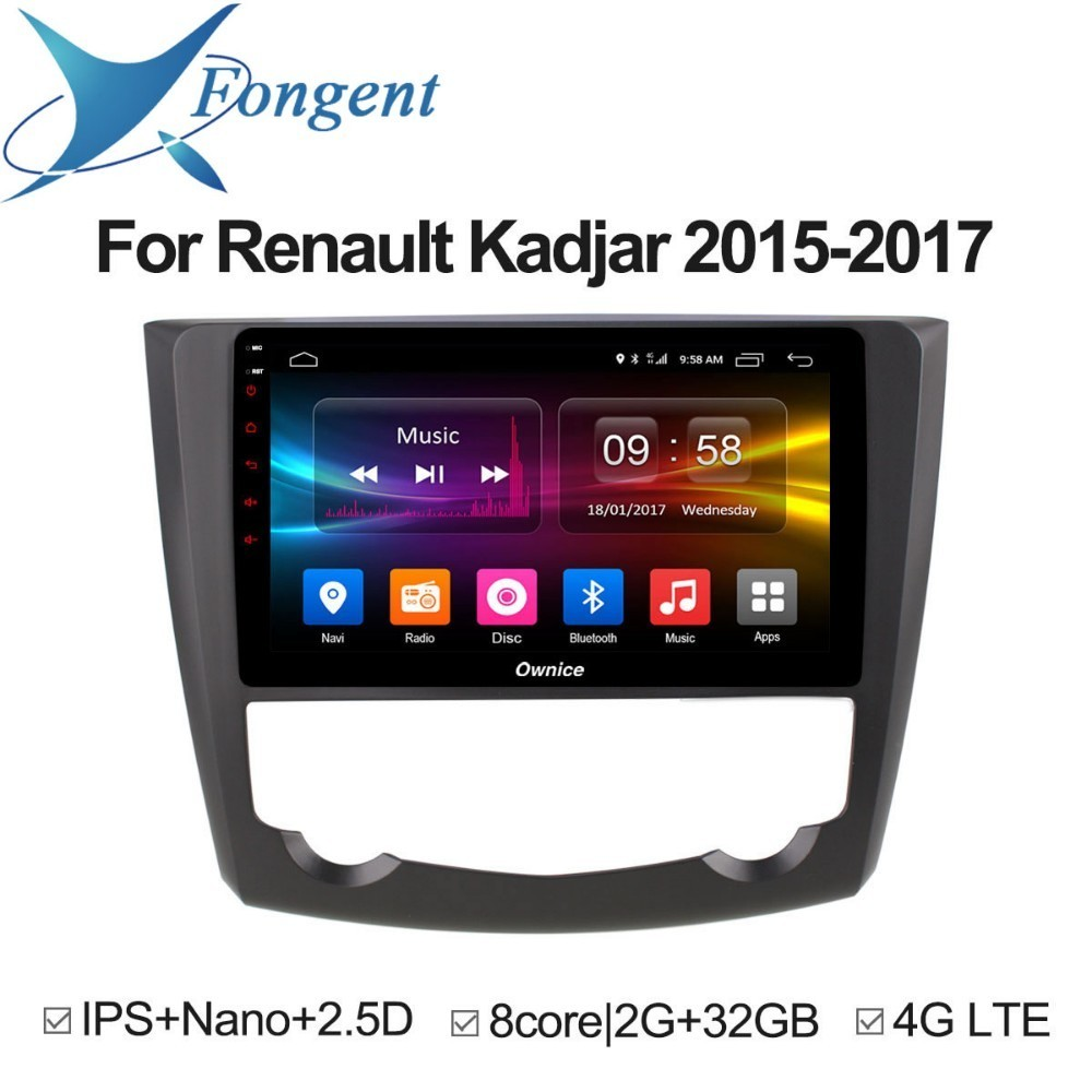 for Renault Kadjar 2015 2016 2017 Android Unit Car Pad DVD Intelligent Multimedia player Vehicle GPS Navigation Stereo Audio DVR