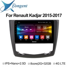 for Renault Kadjar 2015 2016 2017 Android Unit Car Pad DVD Intelligent Multimedi