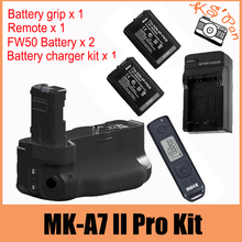 Meike MK-A7II Pro Sans Fil Ctrl Batterie Grip pour Sony A7 II A7R II A7S II comme VG-C2EM 2 x NP-FW50 Batteries Chargeur Kit