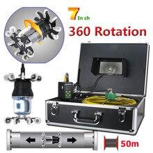 7 дюймов внутритрубный инспекционный прибор видео Камера Слива канализационных труб промышленный эндоскоп IP68 38 светодиодов 360 градусов вращающийся Камера