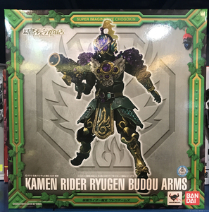 "Image 5 - Original BANDAI SIC/SUPER imaginativo CHOGOKIN exclusiva figura de acción Kamen Rider Ryugen Budou ""brazos"" jinete enmascarado Gaim"""