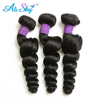 Ali Sky Brazilian Remy Hair Loose Wave Bundles Natural Black 1B 1pc Human Hair Weaving Natural